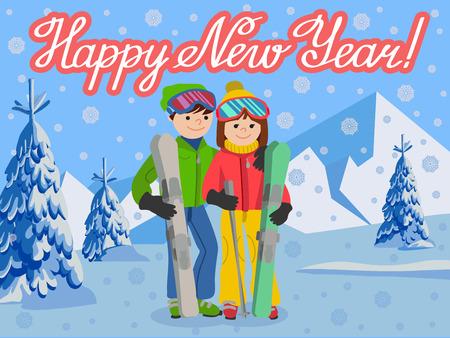 お正月のお祝いカードのベクターイラスト。アルファベットを持つ若者の男と女の面白いスキーヤーの幸せなカップル