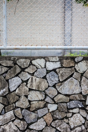 fence and wall photo