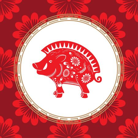 Chinese zodiac symbol of the year of the pig. Red pig with white ornament. The symbol of the eastern horoscope. Illustration