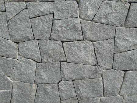Tiles of granite stone texture Stock Photo - 7777954