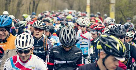 galati: Garboavele, Galati, Romania , April 4, Unidentified cyclists during the annual Garboavele XC cycle race on April 4, 2015 in Garboavele, Galati, Romania