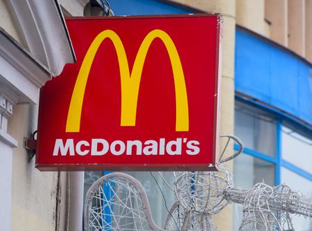 macdonald: Brasov, Romania - December  8, 2015: the logo of the brand McDonalds in Brasov