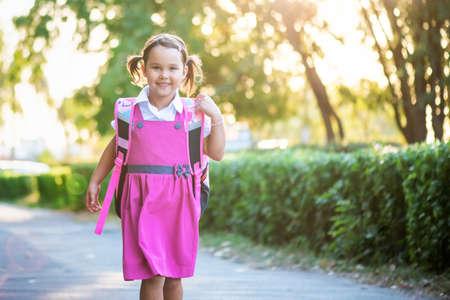 Portrait of happy school girl
