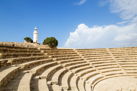 2nd century: Ancient Odeon dated 2nd century A.D. in Paphos Archaeological Park, Cyprus. Stock Photo