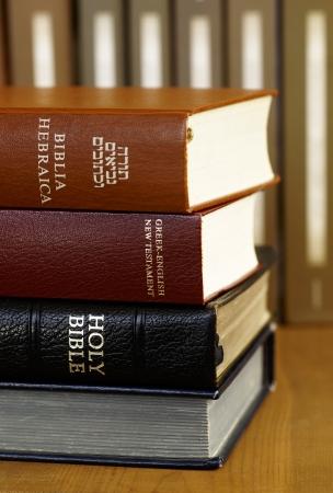 hebrew script: The Bible - english, hebrew and greek
