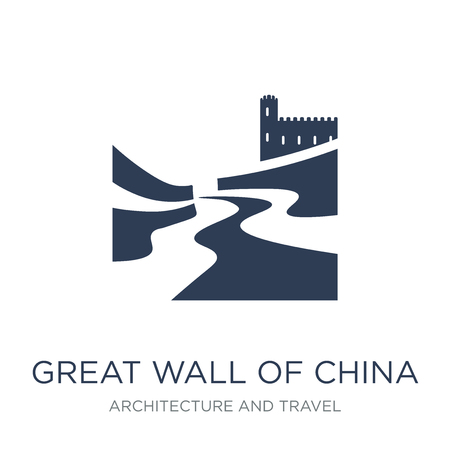 Great wall of china icon. Trendy flat vector Great wall of china icon on white background from Architecture and Travel collection, vector illustration can be use for web and mobile, eps10