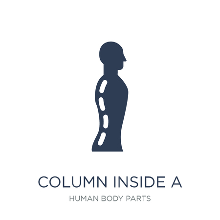 Column inside a male human body in side view icon. Trendy flat vector Column inside a male human body in side view icon on white background from Human Body Parts collection, vector illustration can be use for web and mobile, eps10