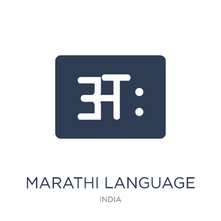 marathi language icon. Trendy flat vector marathi language icon on white background from india collection, vector illustration can be use for web and mobile, eps10