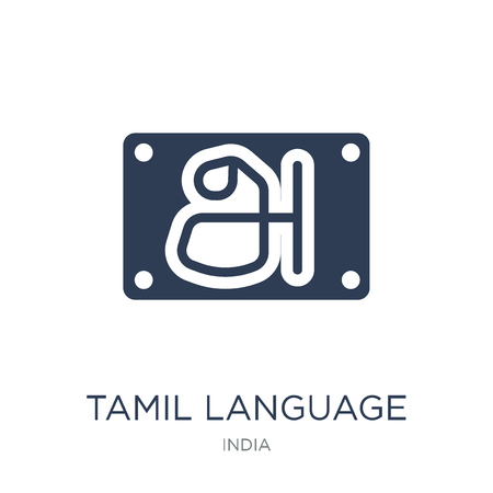 tamil language icon. Trendy flat vector tamil language icon on white background from india collection, vector illustration can be use for web and mobile, eps10 Stok Fotoğraf - 112137261