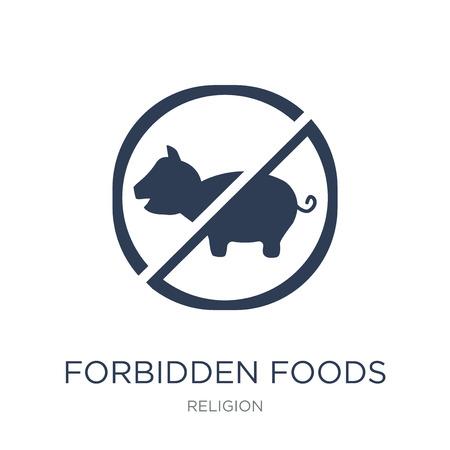 Icono de alimentos prohibidos. Icono de alimentos prohibidos de moda vector plano sobre fondo blanco de colección religión, Ilustración de vectores se puede utilizar para web y móvil, eps10
