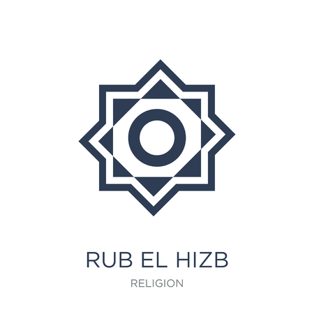 Rub el Hizb icon. Trendy flat vector Rub el Hizb icon on white background from Religion collection, vector illustration can be use for web and mobile, eps10 Çizim