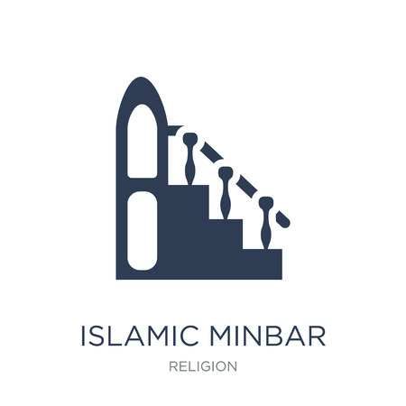 Islamic Minbar icon. Trendy flat vector Islamic Minbar icon on white background from Religion collection, vector illustration can be use for web and mobile, eps10