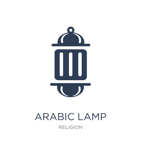 Arabic Lamp icon. Trendy flat vector Arabic Lamp icon on white background from Religion collection, vector illustration can be use for web and mobile, eps10 Vektoros illusztráció