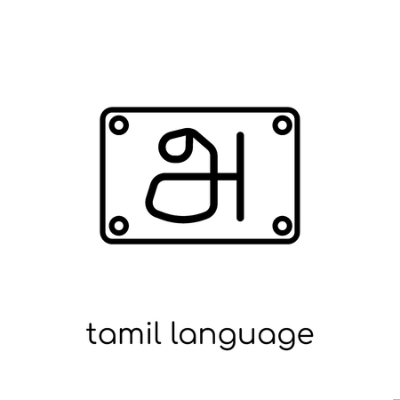 tamil language icon. Trendy modern flat linear vector tamil language icon on white background from thin line india collection, editable outline stroke vector illustration