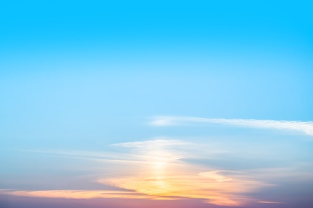 glaring: Photo beautiful serene view of surrealistic spectacular glaring yellow white flames of sunset with bright violet horizon on peaceful clear light blue sky background, horizontal picture Stock Photo