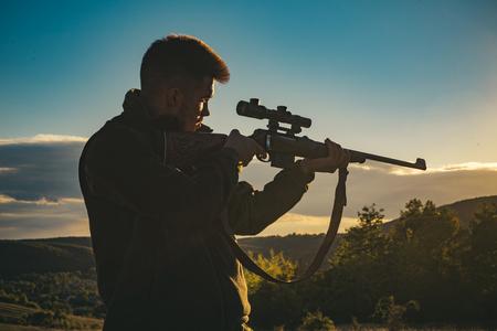 Hunter with shotgun gun on hunt. Most realistic hunting game ever created. Hunting gun.