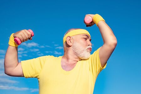Muscular senior sport man. Like sports and muscles. Senior man in health club. Senior man workout in rehabilitation center.