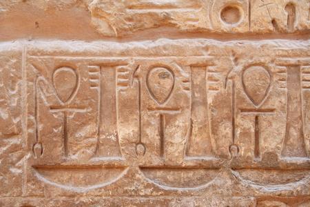 ankh cross: Carvings of ankhs in Karnak Temple in Luxor, Egypt Stock Photo