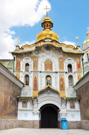 Entrance to Kiev Pechersk Lavra  View on ancient icon painted facade photo