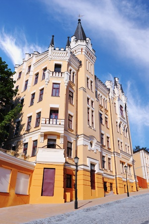 richard: Famous Richards mansion on Adreevsky Uzviz in Kiev, Ukraine