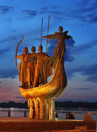 founders: Monument to founders of Kiev: Kiy, Schek, Khoryv and their sister Lybid