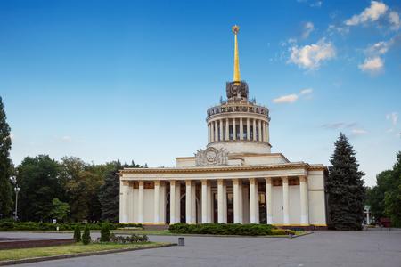 relievo: KIEVUKRAINE - JUNE 24, 2015 - Kievs National complex Expocenter of Ukraine, an soviet styled exhibition center.