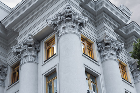 foreign affairs: Detail of the Ministry of Foreign Affairs of Ukraine in Kiev Stock Photo