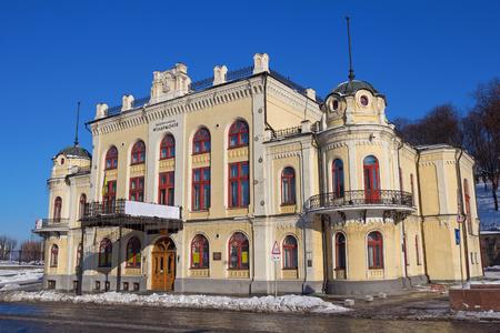 kiev: National Philharmonic Society in Kiev, Ukraine Stock Photo