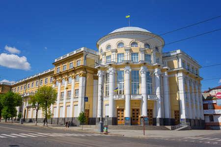 regional: VINNYTSIA UKRAINE - MAY 1, 2016: Regional council of Vinnytsia, Ukraine