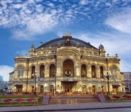 Kiev Opera and Ballet theater - one of the most popular cultural places in Kiev, Ukraine