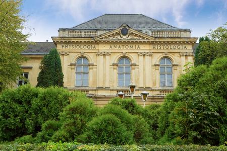 Danylo Halytsky Lviv National Medical University, Ukraine. Medical university is a good educational opportunity for enrollees of Lviv.