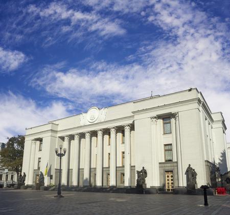 Kiev, Ukraine - 1 September, 2017: Ukrainian Parliament building called Verkhovna Rada over stunning cloudy blue sky.