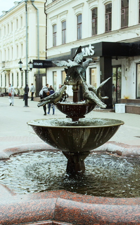 kazan: monument - a fountain with pigeons, Kazan
