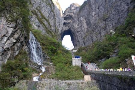 Heaven Gate in  Zhangjiajie Mountains  The province of Hunan  China is  Stock Photo - 13437117