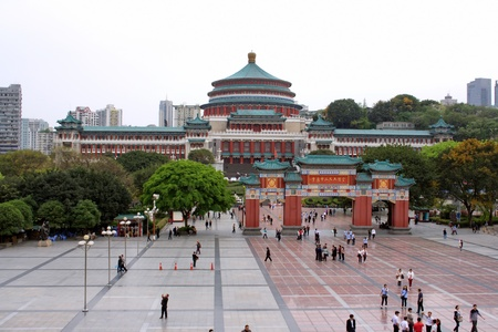 great hall: Great Hall in Chongqing China