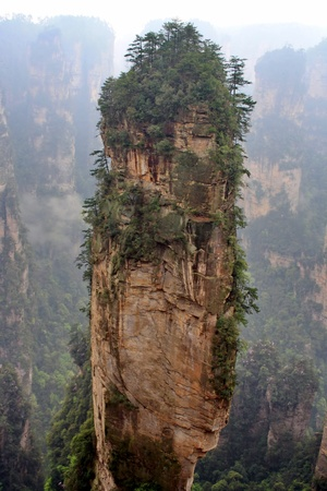 Hallelujah Avatar Mountains of Zhangjiajie, Hunan Province, China Stock Photo