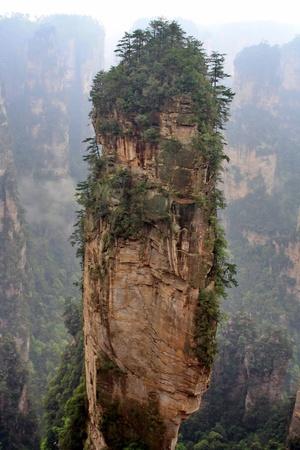 Hallelujah Avatar Mountains of Zhangjiajie, Hunan Province, China Stock Photo