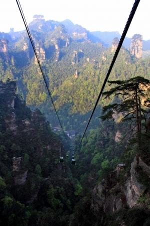 Mountains of Zhangjiajie, Hunan Province, China Stock Photo