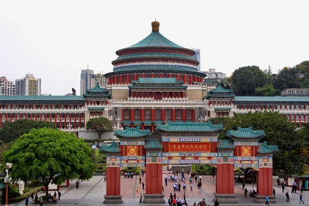 Great Hall in Chongqing China