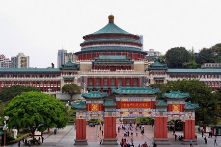 Grote Zaal in Chongqing China