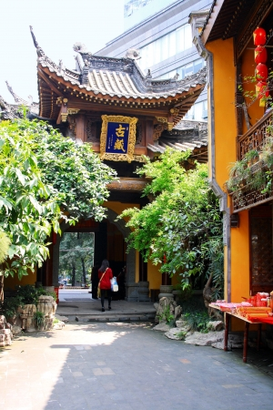 Arhat Buddhist temple in Chongqing. Chongqing city. Editorial