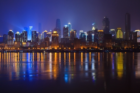 Skyscrapers of Chongqing. China