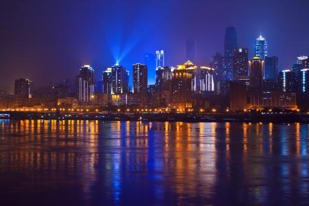 Skyscrapers of Chongqing  China  Editorial