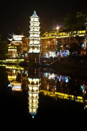 hunan: Night in the town Fenghuang The province of Hunan China  Stock Photo