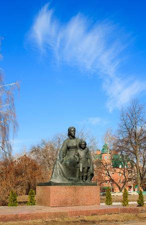 ulyanov: Monument Ulyanov - Lenin. Ulyanovsk. Russia. Editorial