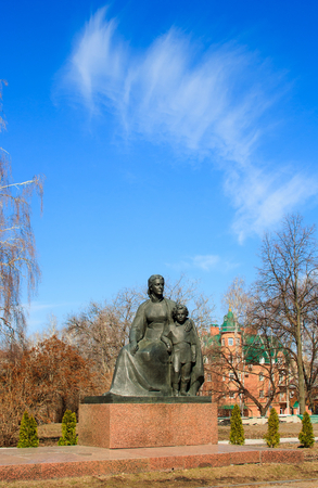 totalitarianism: Monument Ulyanov - Lenin. Ulyanovsk. Russia. Editorial