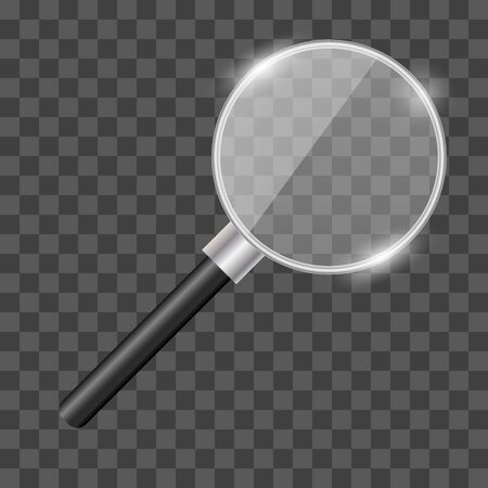 Realistic illustration of magnifying glass with metal.  Isolated vector 3D  illustration.  Zoom tool Ilustração