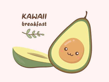 Cute avocado. Kawaii breakfast. Funny character avocado on colorful background.