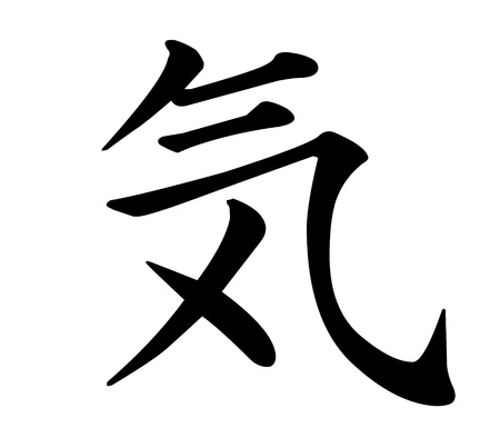 Japanese Kanji Character for Spirit photo