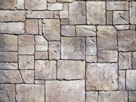 Stone wall background Stock Photo - 18319899
